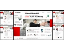 商机网络设计网页模板