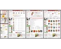 女性色彩圖片網頁模板