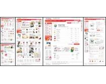 韩国网页商城模板设计
