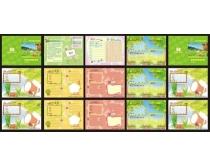 幼儿园宣传册设计矢量素材