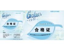 佳伦纸业广告宣传包装设计