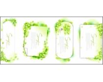 淡雅绿色花叶背景矢量素材
