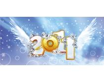 2011新年艺术字体psd素材