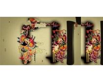 门神中国传统文化PSD分层模板