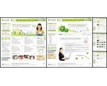童年教育网站设计模板