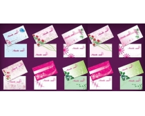 鲜花店名片设计模板PSD源文件
