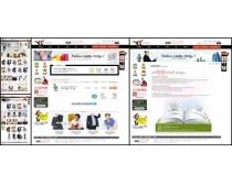 韩国商业展示效果网页模板