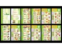 绿色风格菜谱设计矢量素材