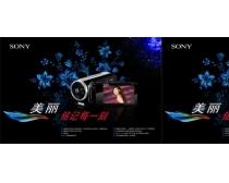 索尼拍摄机海报广告psd素材