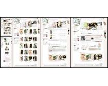 相片韩国网页设计模板
