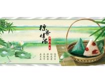 ——舒頔《小重山·端午》   欣赏完以上的美图与诗词,就先预祝大家粽子节快乐啦!图片