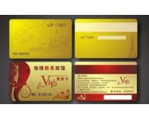 酒店VIP卡设计矢量素材