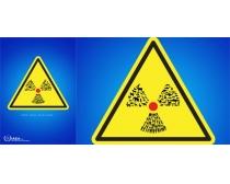 核輻射原子能機構標志PSD素材