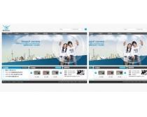 数码商业中文网页模版