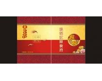 红色菜谱封面模板
