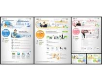 韓國文化生活創新網頁模板