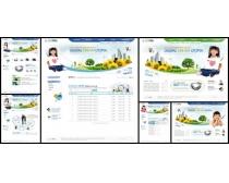 快乐儿童网页设计模板