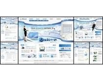 数码科技文化韩国网页模板