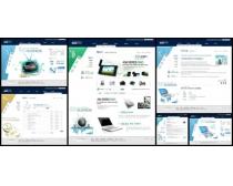 多彩韓國數碼網頁模板