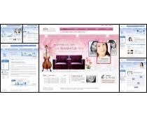 韩国风格蓝色家具网站模板