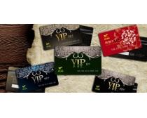 健康VIP卡设计模板