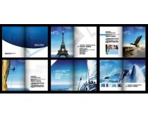 公司宣传画册设计时时彩平台娱乐