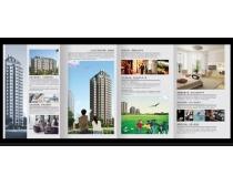 房地产宣传单折页设计时时彩平台娱乐