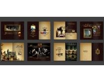 酒楼企业形象宣传画册设计时时彩平台娱乐