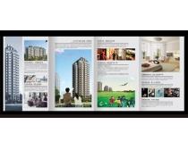 房地产宣传四折页设计时时彩平台娱乐