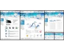 韩国网络科技网页模板