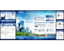 韩国城市建筑网页模板