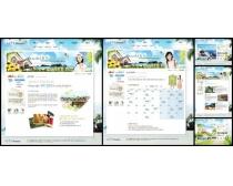 旅游风格网页模板