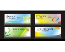 精美时尚展板模板广告设计矢量素材