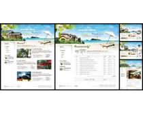 风景旅游网页模板
