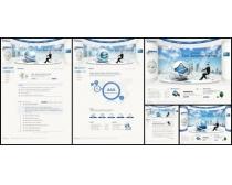 商业网络公司网页模板