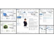 数码展示白色系列网页模板