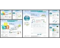 韩国创意设计蓝色系列网页模板