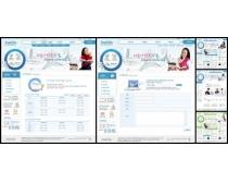 韩国教师风格网页模板