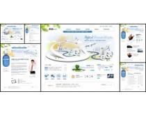 韩国商业设计网页模板