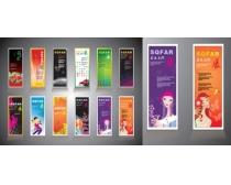 时尚企业文化竖幅展板模板设计矢量素材