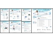 韩国风格白色亮点网页模板