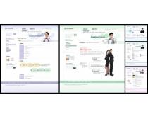 职场设计网页模板