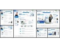 商业蓝色企业网页模板