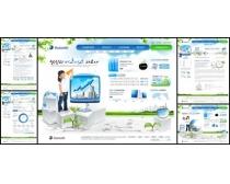 韩国儿童网页模板设计