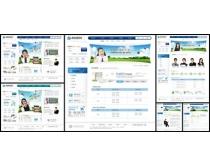 韩国职业女性网页模板
