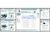 商业韩国蓝色风格网页模板