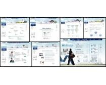韩国机构设计网页模板