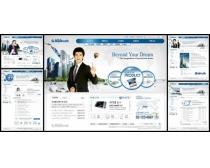 商务一点通网页模板