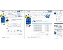 韩国网络时代网页模板