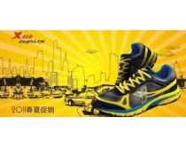 素材 特步/特步炫跑2011春夏促销海报设计矢